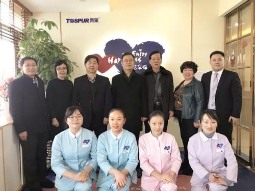 南京特殊教育师范学院回访考察同策•慧享福
