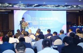 台湾舒尔美受邀参加2019国家静脉病论坛