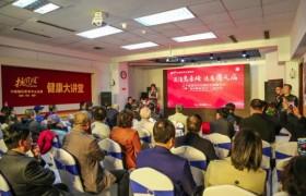 """""""420高尿酸血症日"""" 中国第一家""""痛风临床营养治疗基地""""落户抗风竤"""