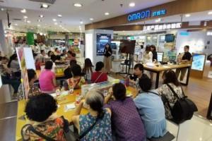 MMC健康便利店举办慢病管理患教活动 欧姆龙以品牌赋能消费者健康管理新体验